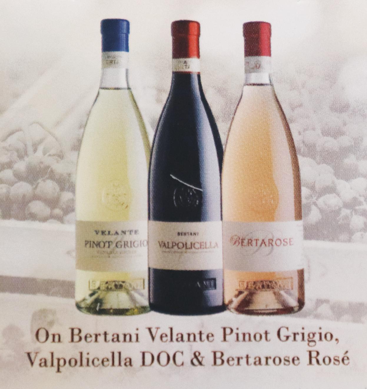 Bertani Wines