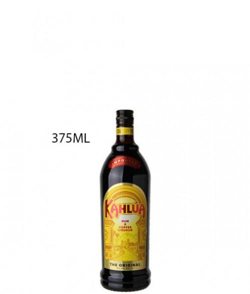 Kahlua Coffee Liqueur 375ml